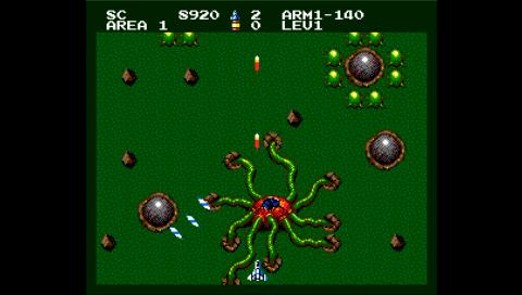 Aleste 2 (fMSX PSP)
