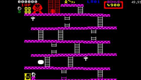 Donkey Kong (Fuse PSP)