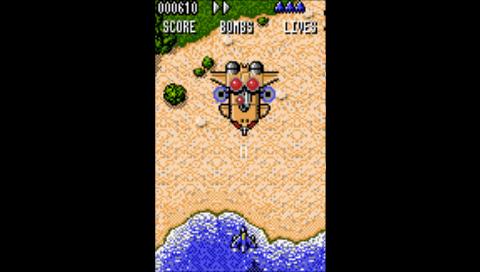 Raiden (Handy PSP)