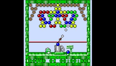 Bust-A-Move Pocket (NeoGeo Pocket Color) (NeoPop PSP)