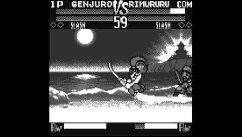 Samurai Shodown (NeoGeo Pocket) (NeoPop PSP)