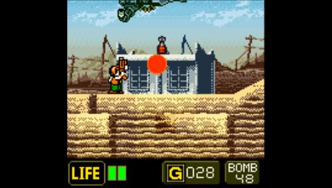 Metal Slug - 2nd Mission (NeoGeo Pocket Color) (RACE! PSP)
