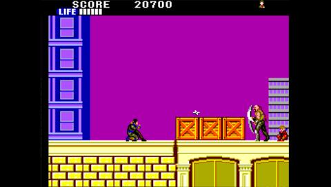 Shinobi (Master System) (SMS Plus PSP)