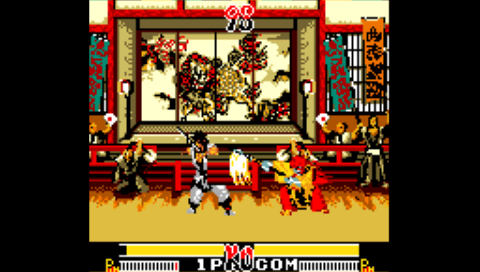 Samurai Shodown (Game Gear) (SMS Plus PSP)